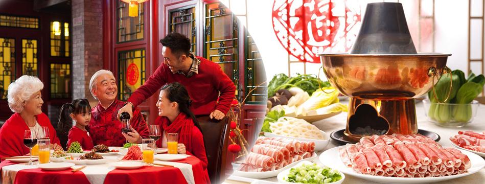 一年一度的团圆饭表现出中华民族家庭成员的互敬互爱